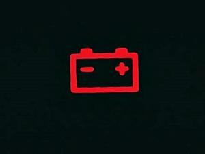 batería icono